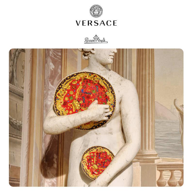 Rosenthal Versace Barocco Holiday