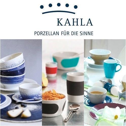Фарфоровые изделия от Kahla