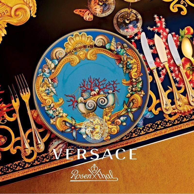 Rosenthal Versace Les Trésors de la Mer