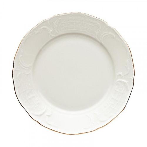 Rosenthal Selection Sanssouci Elfenbein Gold Frühstücksteller 19 cm