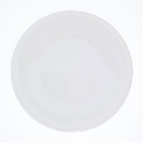 Kahla Update weiss Frühstücksteller 21 cm