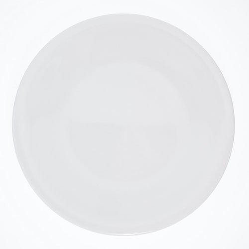 Kahla Update weiss Speiseteller 26,5 cm