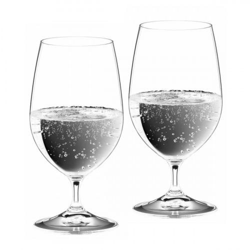 Riedel Glasses 'Vinum' Gourmet Glass 2 pcs Set 16 cm