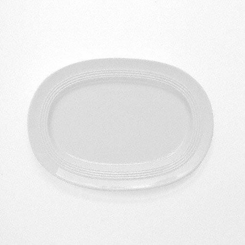 Friesland 'Jeverland White' Platter 1,Oval / Saucer Sauciere / Gravy Boat 24 cm
