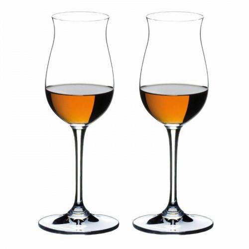 Riedel Glasses 'Vinum' Cognac Hennesy 2 pcs Set 18.3 cm