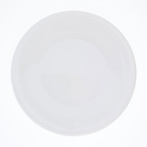 Kahla,'Update weiss' Тарелка для завтрака 21 см