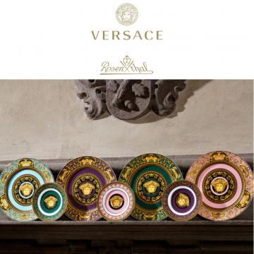 Versace | Rosenthal meets Versace